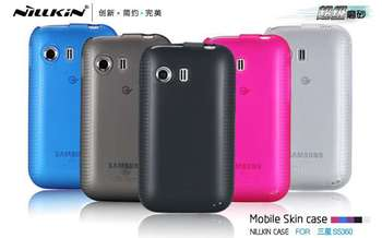 Clearance Special Price!  Nillkin matte tpu soft case with screen protector film for Samsung Galaxy Y S5360 i509