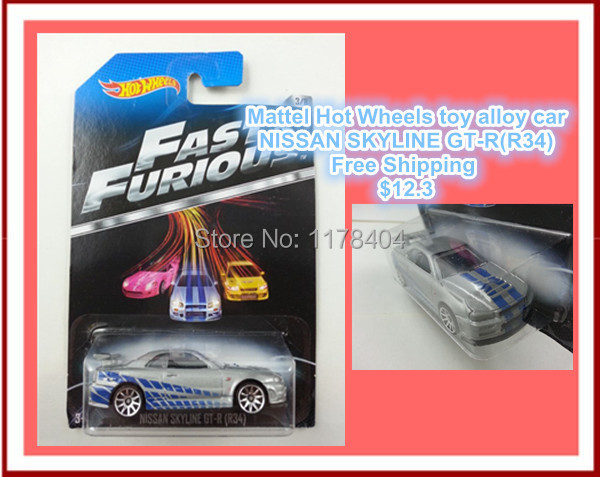 Free Shipping car model, 1:64 alloy car toys, children's toys, Hot Wheels silver NISSAN SKYLINE GT-R(R34)(China (Mainland))
