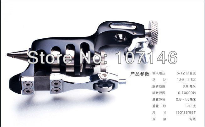 Swiss Motor Rotary Tattoo Machine Gun Sunshine Tattoo Machines Supply For Kits Tattooing New Style<br><br>Aliexpress