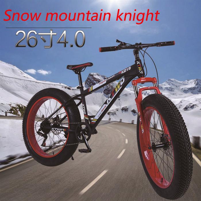 Cool Big Tire snow fat bicicleta mountain bike 26*4.0 fat bikes wheel 7-speed Beach Fat boy bicicletas mountain bike Bicycle(China (Mainland))