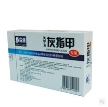 Special offer free shipping safely and effectively remove nail fungus onychomycosis Liangjiashan dedicated to good effect