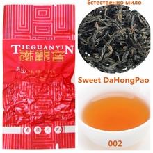 100g 11 kinds milky milk oolong tea da hong pao tieguanyin dahongpao milk oolong tea ginseng