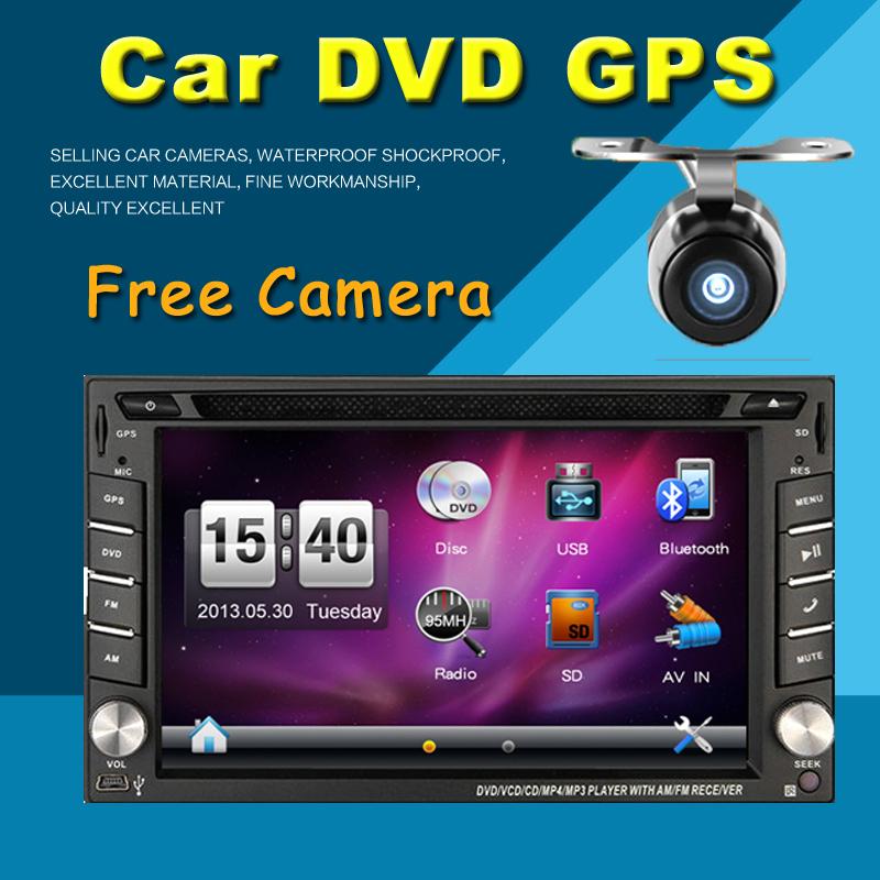 Гаджет  100% New universal Car Radio Double 2 din Car DVD Player GPS Navigation In dash Car PC Stereo Head Unit video+Free Map+Free Cad! None Автомобили и Мотоциклы
