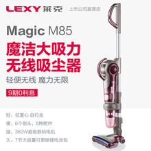 Lake VC-SPD502-5 wireless cleaner car home charging handheld powerful ultra quiet M85 magic Jie(China (Mainland))
