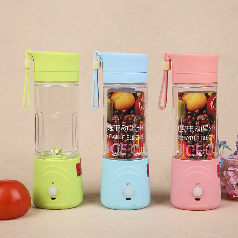 380ML Solid Plastic + Glass Electric Juicer Bottle Charging Fruit Juice Drink Bottle Portable Travel Water Bottle(China (Mainland))