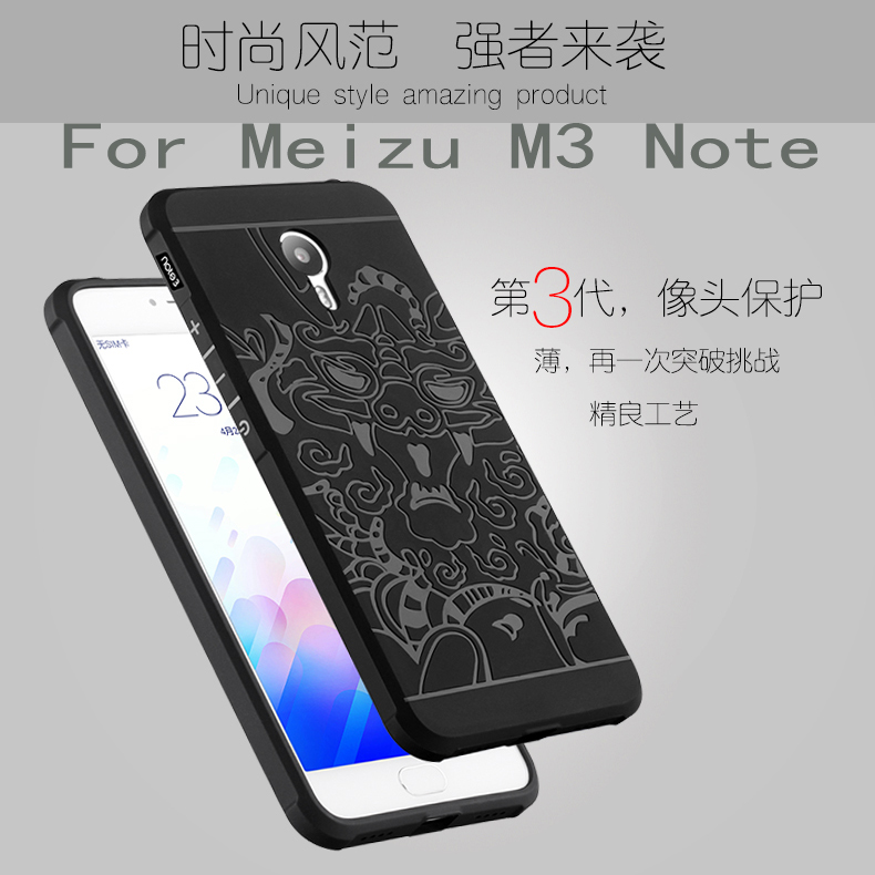 Luxury case For Meizu M3 Note Soft silicone Protective back cover for meizu m3 note phone cases(China (Mainland))