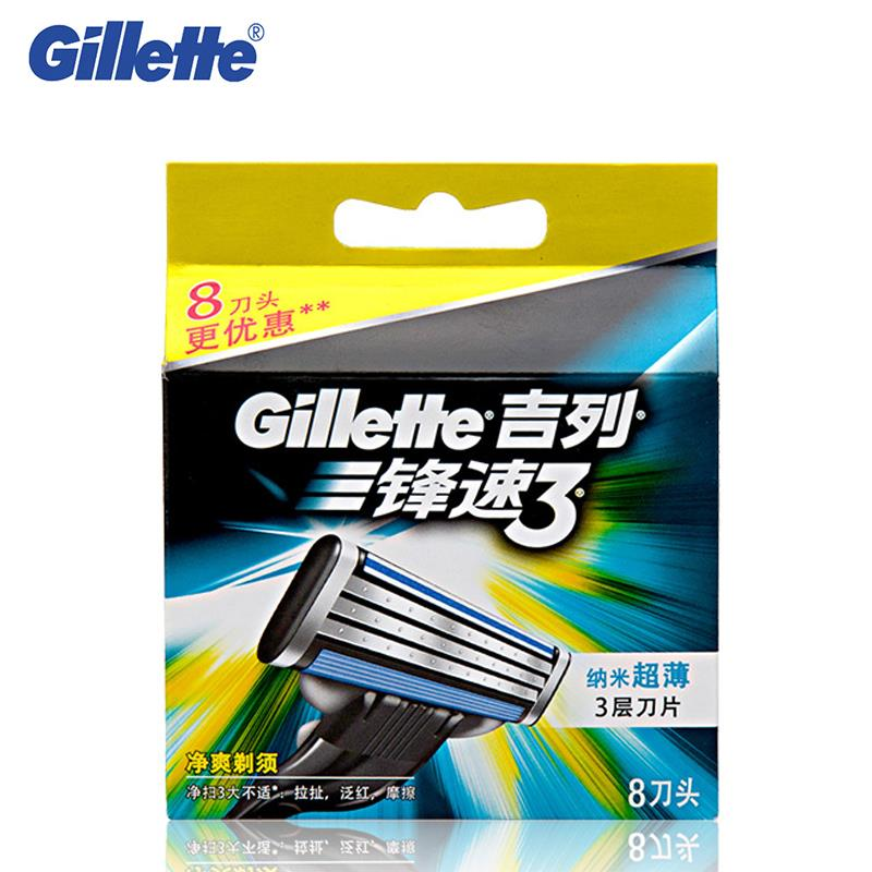 Gillette mach 3 razor blade coupons