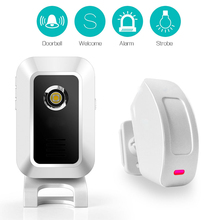 2015M7 Infrared Doorbell Anti-thief doorbell burglar alarm for home security Wireless Curtain PIR Motion Welcome Chime Door Bell