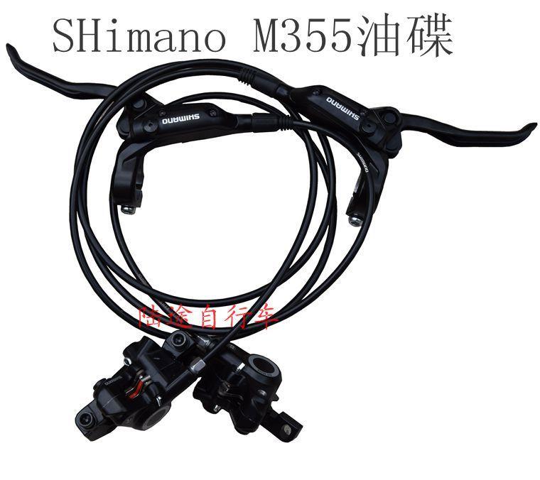 Mountainbike rem hydraulische schijfrem. Shiman0 m355 m447 van hydraulische schijfrem(China (Mainland))