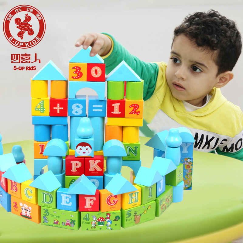 Endless childhood children's educational toys 100 wood grain color bricks and chunks of alphanumeric section(China (Mainland))