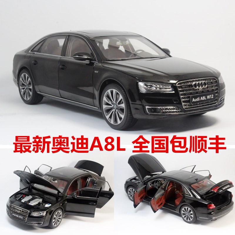 Beijing shang kyosho 1:18 AUDI A8L W12 AUDI A8 double-color alloy car models<br><br>Aliexpress