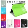 New Ultra Luxury PU Leather Smart Skin Cover Cover Stand Dandelion Pattern For Apple iPad 2