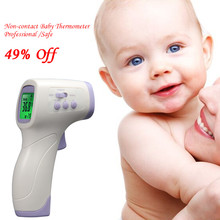 Diagnostic-tool Multi-purpose Infrared Baby/Adult Thermometer Non-contact Infrared Forehead Body Digital Termometro(China (Mainland))