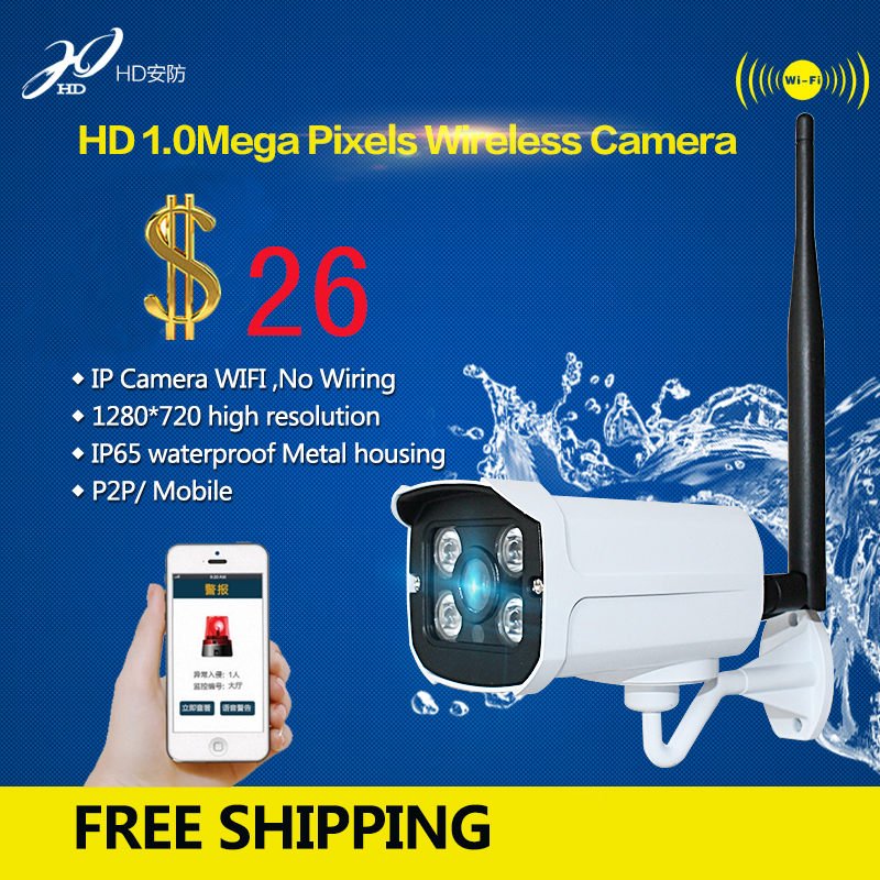 HD 720P security wifi ip camera 1.0MP wireless waterproof outdoor infrared night vision P2P mobile home security free shipping(China (Mainland))