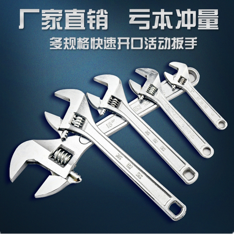 Здесь можно купить  Toys spanner wrench adjustable wrench to live active open-end wrench hardware tools homegrown  Инструменты