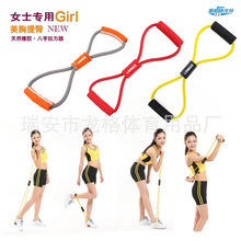 8 chest crossfit Fitness equipment Resistance Bands Resistance Rope Exerciese Tubes Elastic Exercise Bands for Yoga