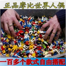 Playmobil 2016 10pcs/set 7 CM Action Figures Toy Classical Collection Toys For Kids Small People Blocks Dolls Hot Sale