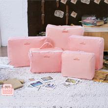 Space Saver Wardrobe Closet Organizador 5 PCS/Set Organizer Traveling Bags In Bag Home Mesh Pouch Fashion Storage Organization(China (Mainland))