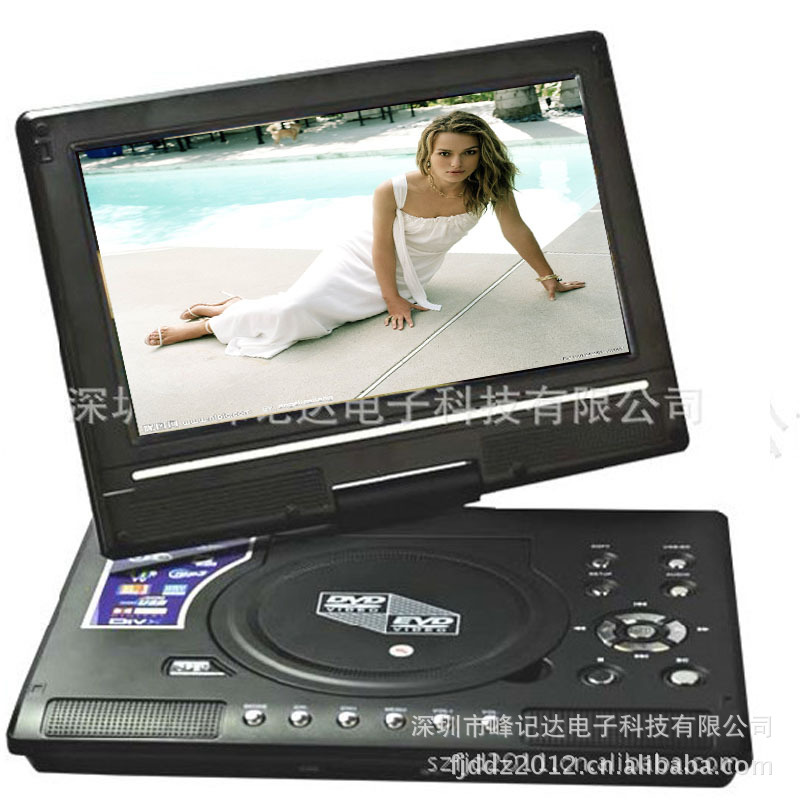 9 inch portable HD car mobile DVD player DVD EVD theater machine learning in children<br><br>Aliexpress