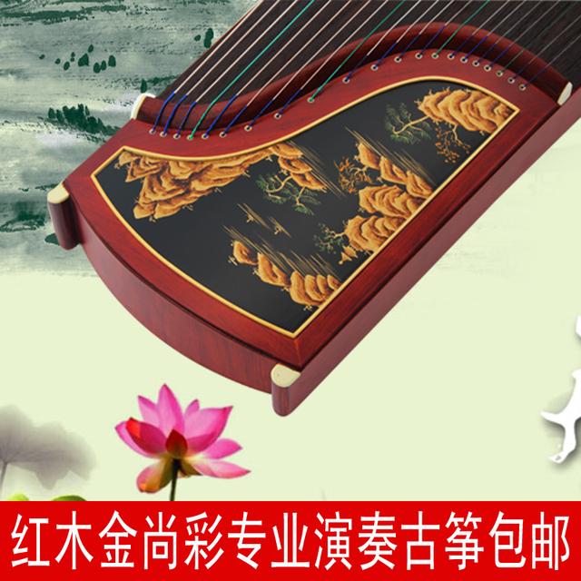 Mahogany cloud water professional playing guzheng