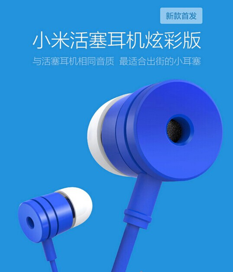 headset earphone earbud Headphone 3.5mm MP3 MP4 Cellphone PC Computer Laptop - robin chan's store