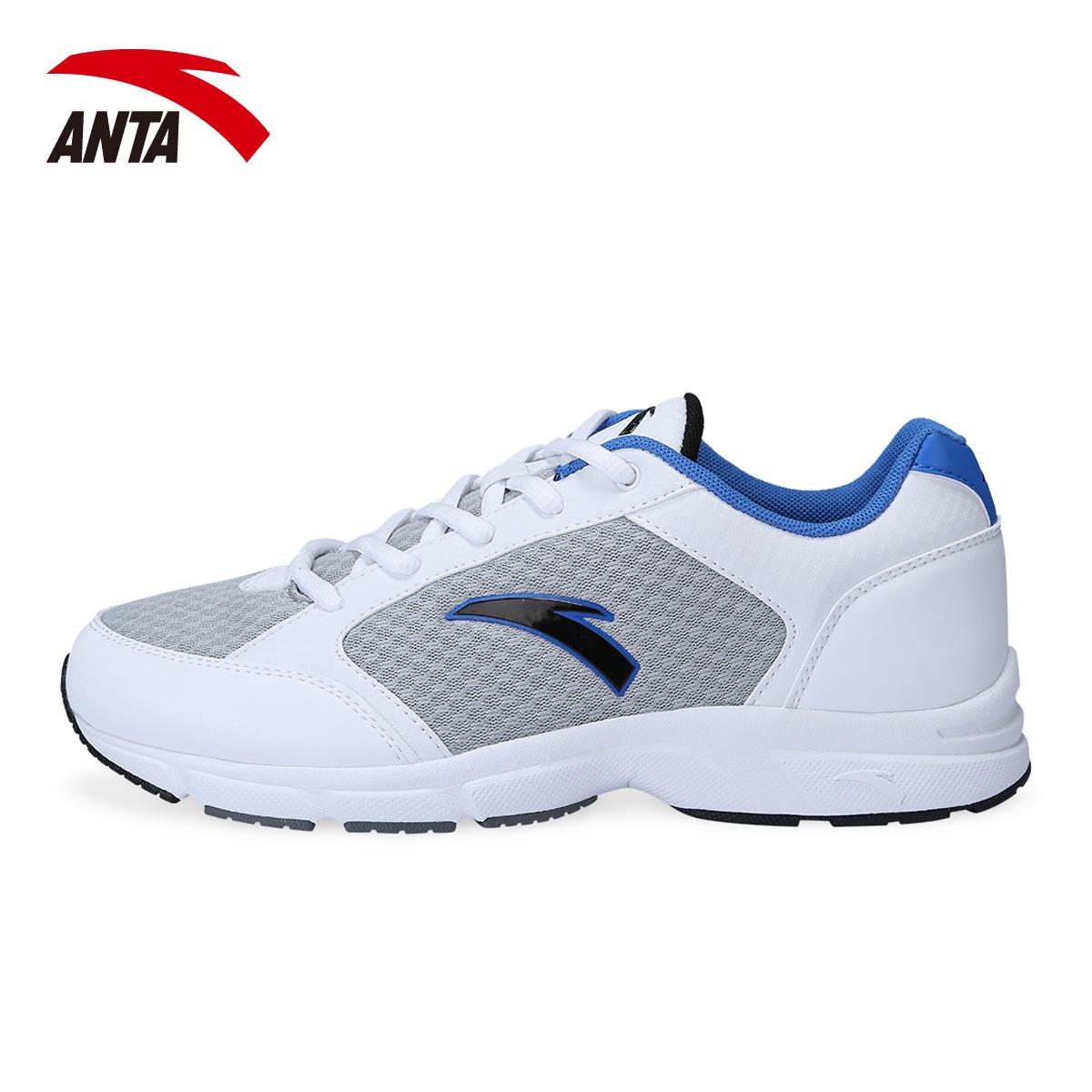 Anta male running shoes Men gauze ANTA men's running shoes 2013 network shoes 91315588(China (Mainland))