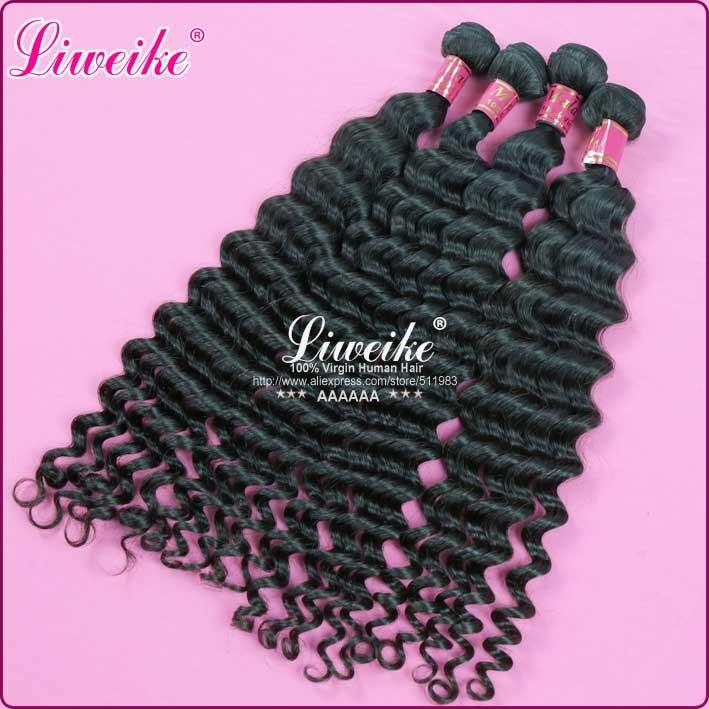 Malaysian Virgin hair human hair extension machine weft deep wave 100g/pcs + DHL free shipping