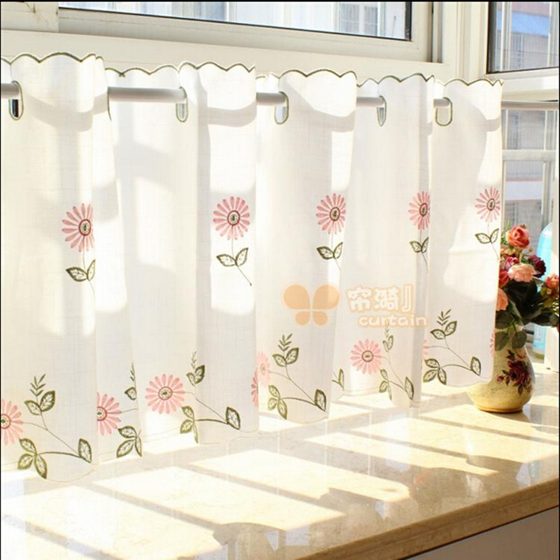 Curtain Small Curtain Yarn Short Curtain Kitchen Cabinet Curtain