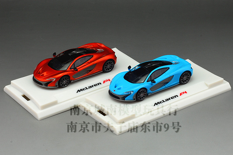 High Quality1:64 Collectible Car Model Mclaren P1 Alloy Diecast Car Model Toy Vehicles 7cm(China (Mainland))