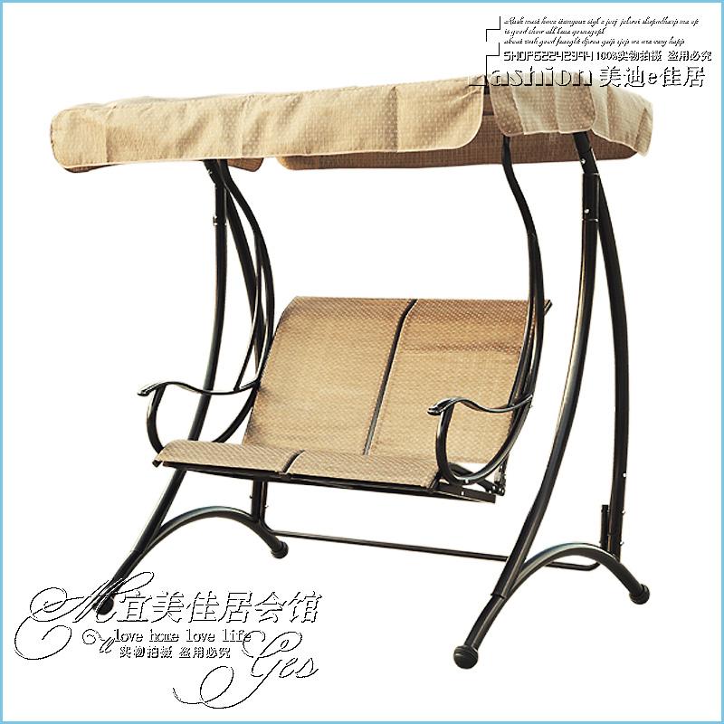 Luxe balan oire double bascule produits de plein air - Chaise a bascule adulte ...