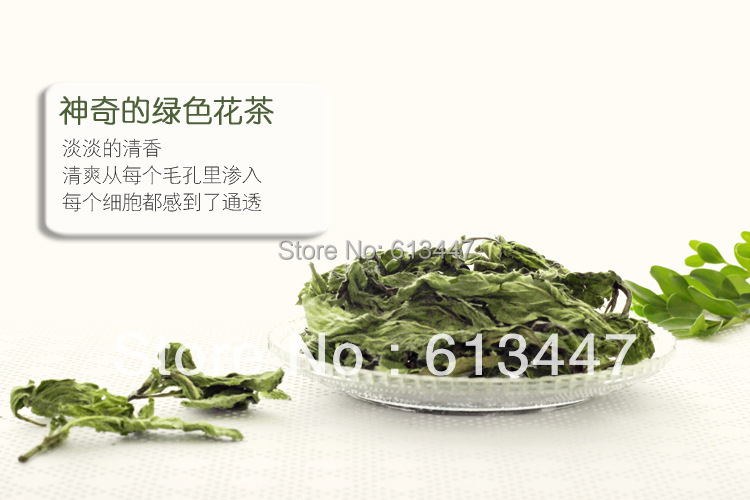 250g Organic Mint Leaf Tea,Mentha Leave,peppermint leave ,Health Tea,Free Shipping<br><br>Aliexpress