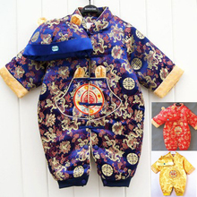 Fashion 2015 infant Tang suit clothing china styles autumn and winter Baby Romper with hat Golden clothing free shipping(China (Mainland))