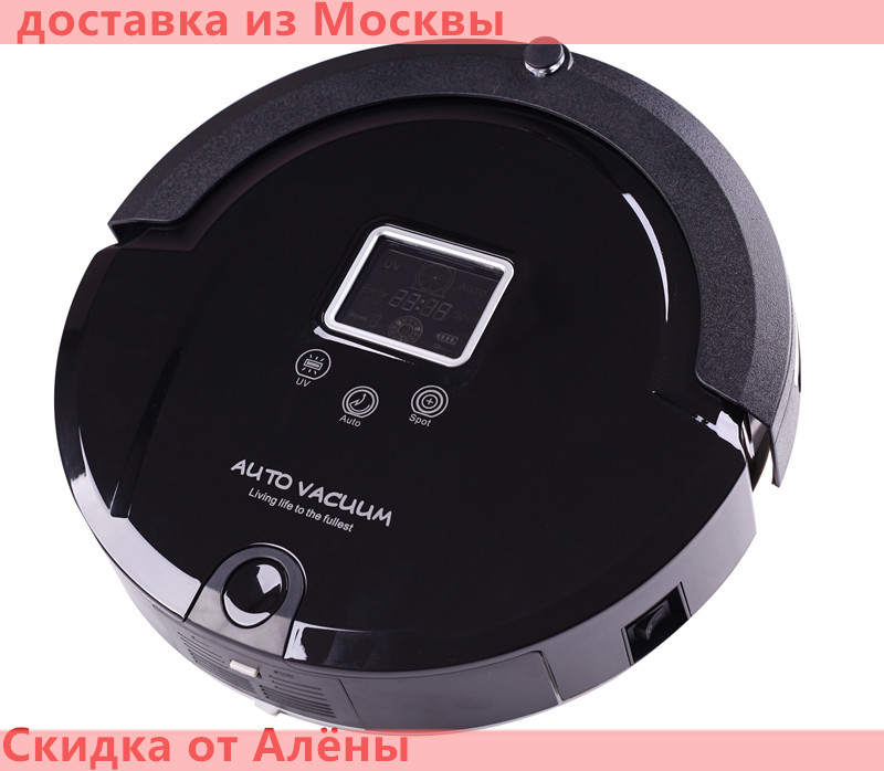 (Russia Warehouse) LIECTROUX Robot Vacuum Cleaner,With mop pad, Schedule,VirtualWall,SelfCharge,Sweep,LCD,TouchButton,Sterilize(China (Mainland))
