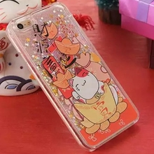 Buy Cute Luck Cat Luxury Glitter Star Love Sequins Phone Cases iPhone 7 7plus 6 6S 6plus 6splus Case Bling Back Cover Shell for $3.50 in AliExpress store