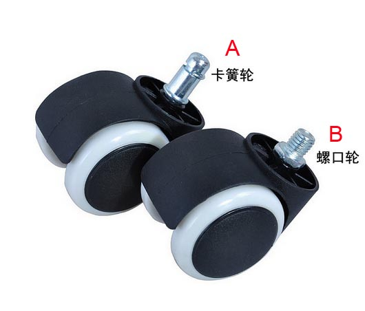 Brand Durable Baby crib rubber wheels accessories Computer chair casters office chair wheels 2 inch swivel enhanced mute wheel(China (Mainland))