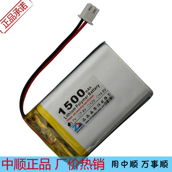 Shun core 1500mAh 3.7V polymer lithium-ion battery 703442 intelligent home mobile devices(China (Mainland))