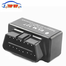 Factory Price 2016 New SUPER MINI ELM327 Bluetooth OBD2 V2.1 Black Smart Car Diagnostic Interface elm 327 Wireless Scan Tool(China (Mainland))