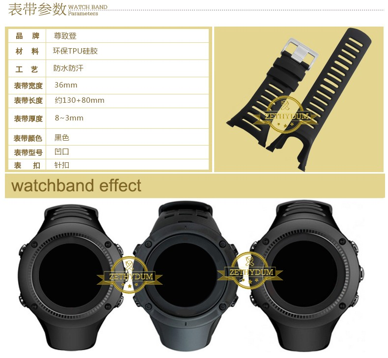 Smart watche band watch band 36mm Rubber strap Silicone wristband bracelet  for SUUNTO CORE AMBIT wristwatches belt  Free tools