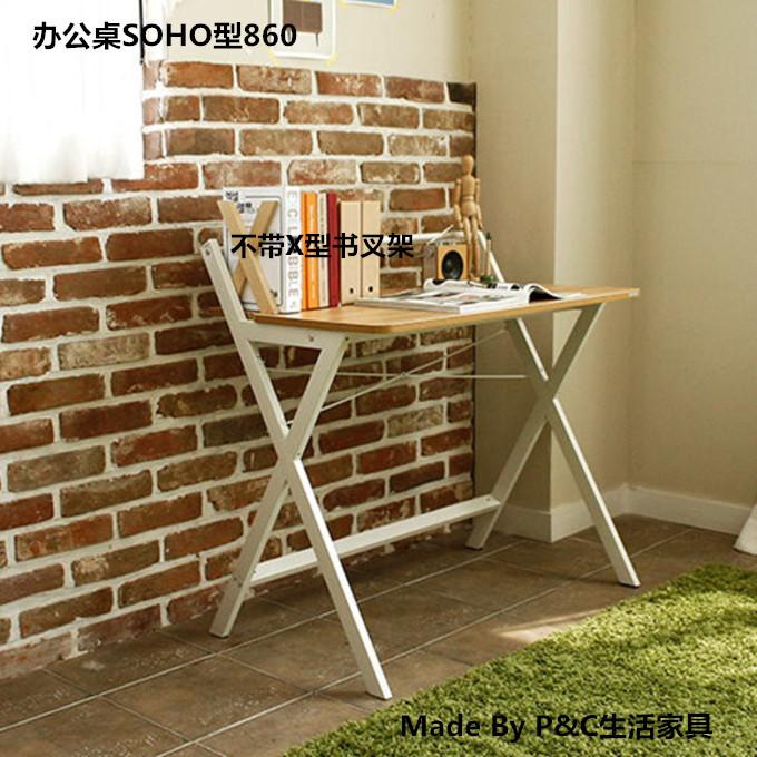 Muebles De Oficina Ikea: Ikea de oficina escritorio ejecutivo madera.
