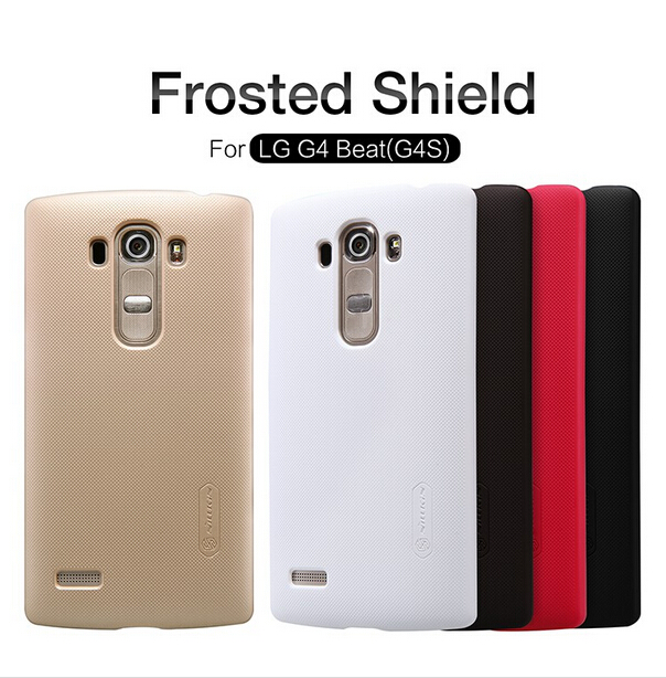 For LG G4 Beat G4S phone cases for Frosted Shield Nillkin cover for LG G4S protective case + free protective film(China (Mainland))
