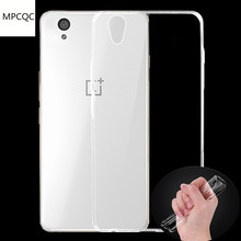 OnePlus X Case Cover 5.0 inch MPCQC Ultrathin Transparent TPU Soft Protective / One Plus - Store store
