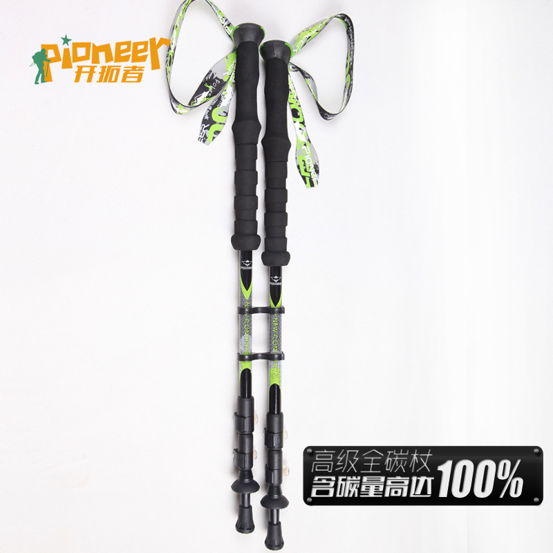 [Pioneer- new world 5 series] 100% full carbon fiber mountain rod high hardness with stick pack