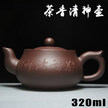 Buy ONEICE Yixing Teapot Famous Handmade Teapot Original Mine Purple Mud Tea Qing God Pot 320ML for $27.07 in AliExpress store
