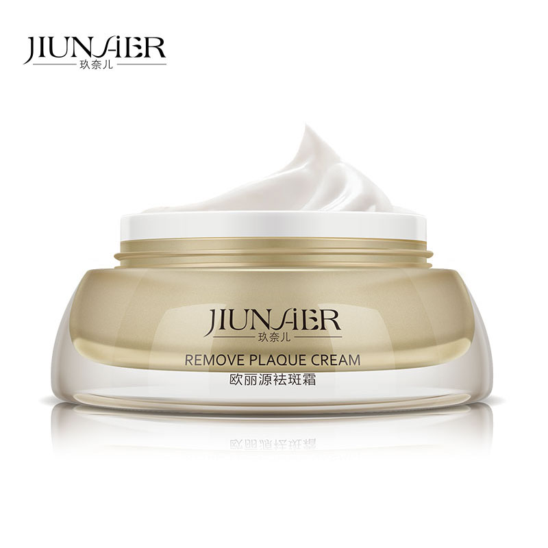 Remove Freckle Cream Anti Wrinkle Anti-Aging Whitening Firming Moisturizing Hydrating Melanin Spots Removal Beauty Skin Care(China (Mainland))