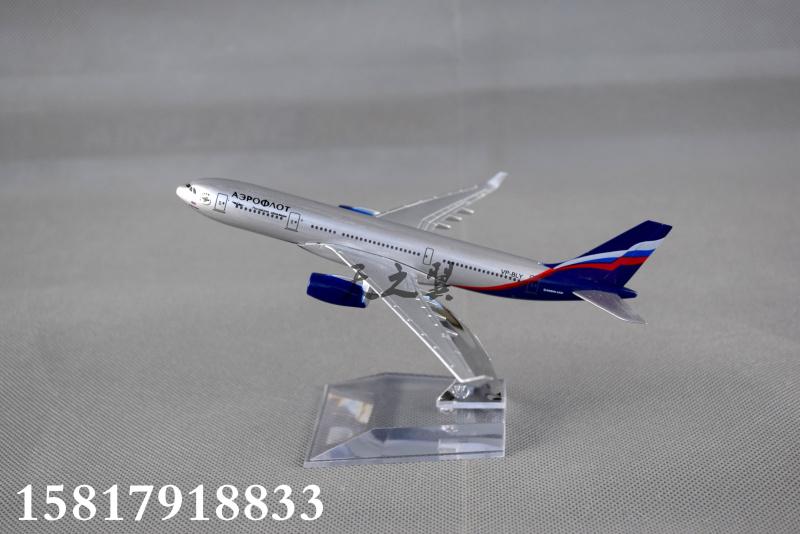 Russia Air A330 airplane model 16 cm length air bus plane model Static state toy plane model best gift(China (Mainland))