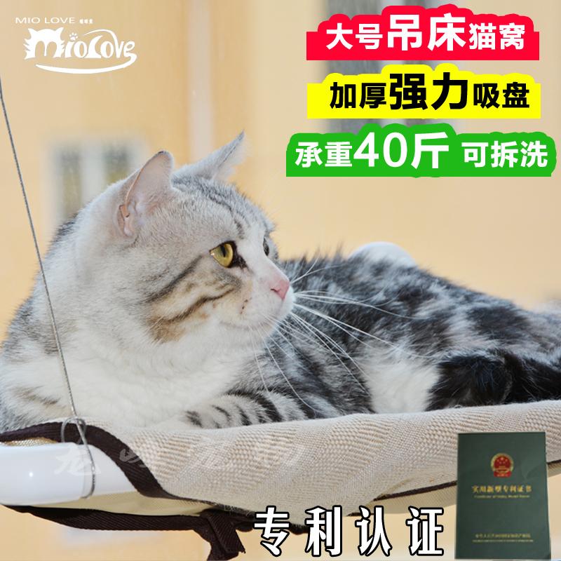 Large Cat Hammock Windowsill Cat Pet Cat Hammock