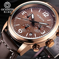 OCHSTIN 2016 Sport Watch Mens Watches Top Brand Luxury Clock Man Wrist Watch Male Hodinky Men