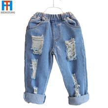 2016 весна осень девушки джинсы мыть водой distrressed свободные случайные упругие талии мальчики и девочки джинсы дети длинные джинсовые брюки 2-6 т(China (Mainland))