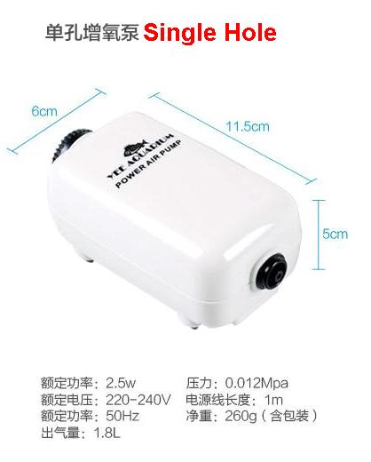 Free Shipping 220V Single Hole Oxygen pump filling pump oxygen aquarium fish aerator Gas stone check valve trachea suction cup(China (Mainland))
