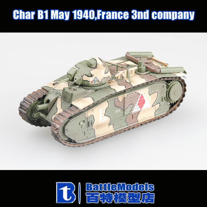 Easy MODEL 1/72 SCALE military models #36159 Char B1 May 1940,France 3nd company Finished model(China (Mainland))